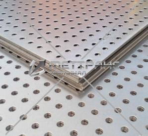 Лист алюминиевый перфорированный в Бишкеке