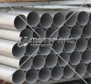 Труба алюминиевая тонкостенная в Бишкеке