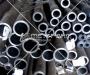 Труба стальная горячедеформированная в Бишкеке № 2