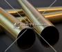 Труба латунная в Бишкеке № 6
