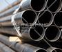 Труба стальная водогазопроводная (ВГП) ГОСТ 3262-75 в Бишкеке № 6