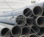 Труба канализационная 75 мм в Бишкеке № 2