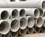 Труба канализационная 300 мм в Бишкеке № 4