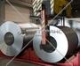 Лист стальной цена за тонну в Бишкеке № 2