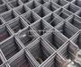 Сетка арматурная 150x150 мм в Бишкеке № 2