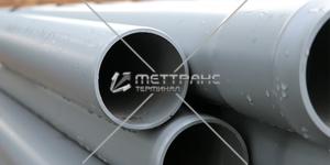 Труба канализационная 150 мм
