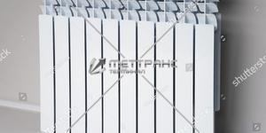 Отопительные приборы в Бишкеке